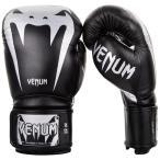 VENUM ボクシンググローブ GIANT 3.0 / Giant 3.0 Boxing Gloves (ブラック×シルバー)//スパーリンググローブ ボクシング キックボクシング 本革 送料無料