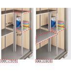 イナバ物置 ナイソーシスター KMW型用 オプション棚板 前棚板 K68