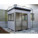 イナバ物置 SMK-47HK 受動喫煙対策商品(大型商品にて発送不可のため、近畿圏のみの販売商品です。)画像