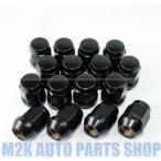 速達同等 国産車 全般対応 ブラック ナット P1.5 P1.25 19HEX 21HEX 16個 袋ナット M12 ドレスアップナット コンパクトカー アクア フィット コルト ミラージュ