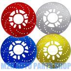 ディスクブレーキ風 ドラム ブレーキカバー 外装パーツ 送料無料選べる汎用 カラー レッド ブルー ゴールド シルバー