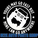 オフロード SUV ステッカー 1枚 JDM usdm クロカン 4×4 ホワイト ヘラフラ スタンス ランクル ジムニー JEEP C-HR ハリアー エクストレイル 送料無料