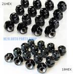 ホイールナット ブラックナット ショートナット P1.5 P1.25 19HEX 21HEX 16個国産車 全般対応 軽自動車 M12 送料無料 60度 袋タイプ