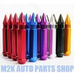 色選択可能 JDM USDM スーパー ロング スパイク ナット 20本 P1.5 P1.25 19HEX M12 アルミ 送料無料