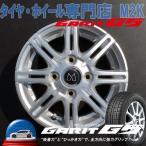 トーヨー TOYO スタッドレス タイヤ 4本 ガリットG5 155/65R14 14インチ 4.5J+45 MC02 アルト ワゴンR ミラ タント エブリィ ムーブ N-BOX N-WGN