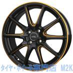 16インチ クロススピード プレミアム RS10 5J+45 4H-100 ブラック ゴールドクリア 1本