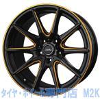 17インチ クロススピード プレミアム RS10 7J+50 5H-100 ブラック ゴールドクリア 1本