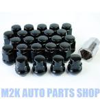 送料無料 盗難防止 袋 ブラック ロックナット M12 P1.5 P1.25 19HEX 21HEX 4個 ブラックナット 20本 計 24本 6穴車種用SET