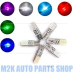 24SMD LED ウェッジ球 シリコン T10 ポジション バックランプ 24連 1個 キャンセラー内蔵 ホワイト クリスタルブルー ブルー グリーン ピンク レッド 送料無料