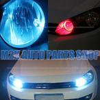 57SMD LED ウェッジ球 T10 T16 ポジション バックランプ 57連 2個 キャンセラー内蔵 ホワイト クリスタルブルー ブルー レッド グリーン ピンク 送料無料