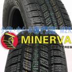 特価品 ハスラー キャスト kei 15インチ スタッドレス タイヤ 4本 165/60R15 2016年製 MINERVA アイスプラス 早割