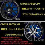 18インチ クロス スピード XM 7.5J+48 4-100 205/35R18