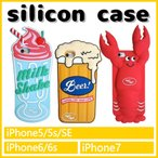 iPhone5 5s SE iPhone6 6s iPhone7 ケース シリコン ロブスター ビール ミルクシェイク でか ソフト 可愛い アイフォン 保護 エビ カバー