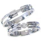 ホワイトゴールド ダイヤモンド マリッジリング 結婚指輪 ペアリング 2本セット K10wg ダイヤ 0.10ct
