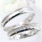 プラチナ ダイヤモンド 結婚指輪 ペアリング マリッジリング ペア 2本セット Pt900 指輪 ダイヤ 0.10ct