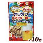 オリオンビアジャーキー(砂肝ジャーキー 沖縄うま塩コショウ味)50g×10袋
