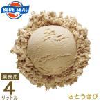 ショッピングアイスクリーム ブルーシールアイス さとうきび 業務用 4リットル (送料無料)