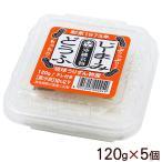 冷蔵  ジーマーミ豆腐 150g