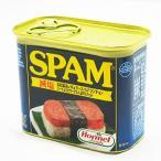 スパムSPAM ポークランチョンミート 340g 減塩20%カット