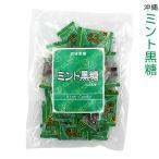 ミントこくとう(ミント黒糖) 130g