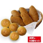 低糖質パン&大豆粉パン セット 【10個】