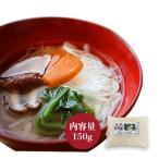 こんにゃく そうめん 麺 200g 豆乳入り 低カロリー 低糖質 こんにゃく麺 蒟蒻ヌードル 素麺 ダイエットにおすすめ
