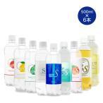 強炭酸水 お試しセット KUOS-クオス フレーバー シリカ炭酸水 500ml×6本 プレーン アップル ラムネ ビア ハイボール グレープフルーツ ケイ素の画像