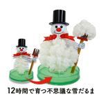 クリスマスツリー マジックスノーマン 12時間でモコモコ育つ不思議な雪だるま