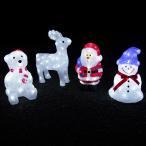 Yahoo!お酒と食品の専門店 まぼろし屋クリスマスイルミネーション モチーフライト 飾り おしゃれ かわいい 屋外対応 サンタクロース トナカイ シロクマ 3D Sサイズ