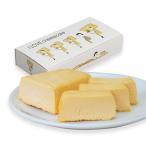 低糖質チーズケーキ 糖質70%オフ 240g カッテージチーズ ブルーチーズ  小麦粉不使用 砂糖不使用