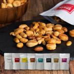 ナッツ 燻製 スモークナッツ ミックスナッツ 8種類 おつまみ おやつ カシューナッツ アーモンド ピーナッツ ジャイアントコーン