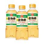 日の出 穀物酢 但馬の蔵造り 醸造酢 小麦粉不使用 400ml×3本