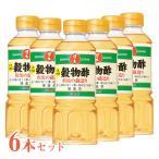日の出 穀物酢 但馬の蔵造り 醸造酢 小麦粉不使用 400ml×6本