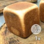 糖質制限 低糖質 冷凍パン 然オリジナル大豆キューブパン 糖質1枚あたり3.7g イーストフード 乳化剤不使用 ローカーボ