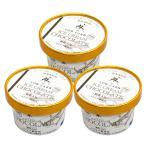 低糖質アイスクリーム チョコレート 糖質3.5g 食物繊維たっぷり 3個セット 低糖質スイーツ