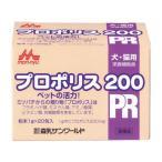 森乳 ワンラック プロポリス200 (1g×20包入) 国産品