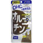 メール便送料無料 DHC オルニチン 20日分 100粒 ダイエット 健康サプリ サプリメント
