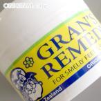 普通郵便送料無料 Gran's Remedy グランズレメディ 50g 3個セット オリジナル グランズ 消臭パウダー 靴用消臭