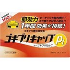ゴキブリキャップP1(30個入) 普通郵便送料無料