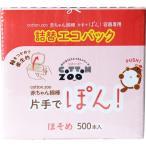普通郵便送料無料 コットンZOO 赤ちゃん綿棒 片手でぽん ほそめ 詰替エコパック 500本入