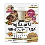 メール便送料無料 メタボリック エンナチュラル 植物性プロテインダイエット 150g 大豆たんぱく含有食品 4933094031635