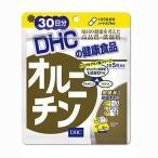 メール便送料無料 ディーエイチシー DHC オルニチン 150粒 30日分  オルニチン塩酸塩加工食品 4511413617458