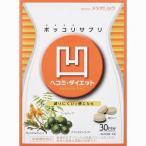 メール便送料無料 メタボリック ヘコミダイエット 3粒 30包 アフリカマンゴノキエキス含有食品 4933094031314