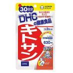 メール便送料無料 ディーエイチシー DHC キトサン 90粒 / 30日分 キトサン含有食品 4511413616758