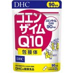 サプリ DHC コエンザイムQ10 徳用 180粒 90日分 コエンザイムQ10含有食品 普通郵便のみ送料無料
