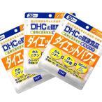 ディーエイチシー DHC ダイエットパワー 90粒 30日分×3袋 コレウスフォルスコリエキス末含有食品  4511413607862