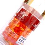 ellips エリプス エリップス 50cp バイタリティ オレンジボトル 洗い流さないヘアトリートメント ヘアビタミン 8993417200458