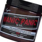 普通郵便送料無料 マニックパニック 118ml インフラレッド MC11016 4560108891628