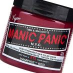 普通郵便送料無料 マニックパニック 118ml ヴァンパイアレッド MC11032 4560108891758