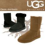 UGG 5825 UGG クラシック ショート UGG Classic Short 円高還元UGG